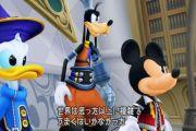 kh3d-kingdom-hearts-dream-drop-distance-image-20120119_6