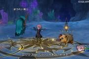 dq10-dragon-quest-x-pic-06
