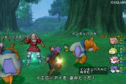 dq10-dragon-quest-x-pic-07