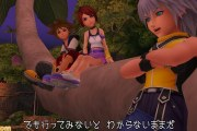 kingdomhearts1-5hdremix-ps3-kh-01