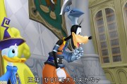 kingdomhearts1-5hdremix-ps3-kh-02
