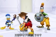 kingdomhearts1-5hdremix-ps3-kh-16