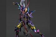 dragoon_bg05_ss_1292x1000