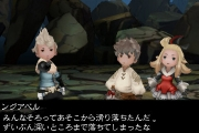 bravely-default-3ds-demo-01