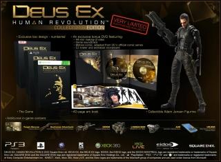 dxhr-collector-poster