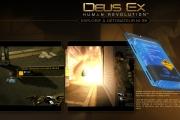 dxhr-preorder-screen-bomb-f