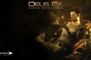 deus-ex-wall1