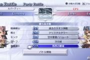 party-battle_02_