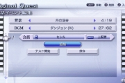 creation_base_02_