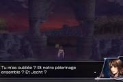 dissidia12_french038