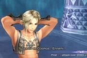 dissidia12_french_screenshot007