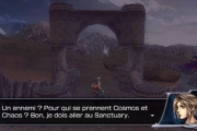 dissidia12_french_screenshot009