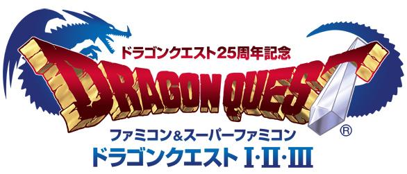 Dragon Quest fête ses 25 ans sur Wii