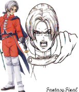 Dragon Quest  8 - kukuru