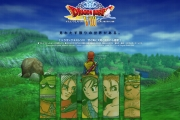 dragon_quest_8_wallpaper_2