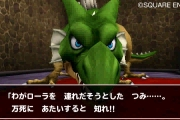 001-16-dragon-quest-monsters-terrys-wonderland-3ds