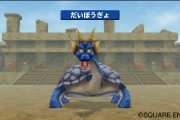 001-25-dragon-quest-monsters-terrys-wonderland-3ds