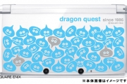 002-01-dragon-quest-monsters-terrys-wonderland-3ds