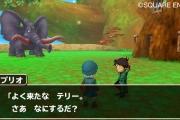 002-06-dragon-quest-monsters-terrys-wonderland-3ds