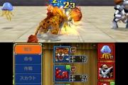 002-07-dragon-quest-monsters-terrys-wonderland-3ds