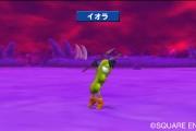 002-09-dragon-quest-monsters-terrys-wonderland-3ds
