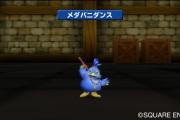002-10-dragon-quest-monsters-terrys-wonderland-3ds