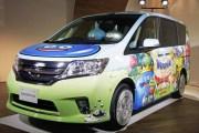 nissan_slime_car_002