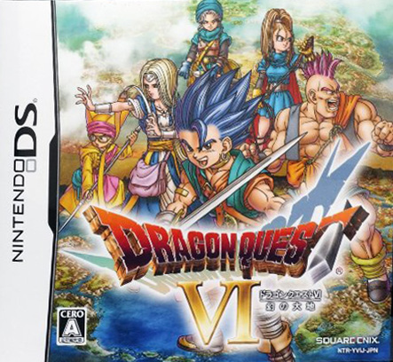 dragon_quest_realms_of_reverie_jp_nds