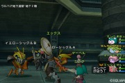 dragon-quest-x-wii-06