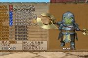 dragon-quest-x-wii-22