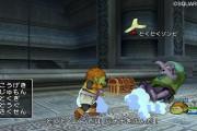 dq10-dragon-quest-x-pic-09