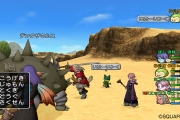 dq10-dragon-quest-x-pic-04