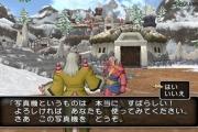 001-01-dragon-quest-x