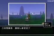 001-04-dragon-quest-x