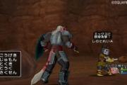 001-15-dragon-quest-x
