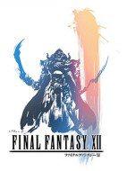 Final Fantasy XII - Logo