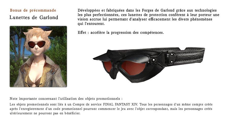 ffxiv_lunettes_de_garlond
