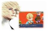 Final Fantasy III - Ingus