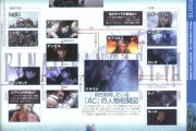 advent_children_scan3