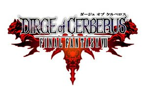 Dirge of Cerberus - Final Fantasy VII - Logo