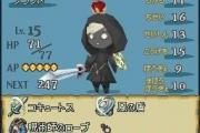 final_fantasy_gaiden_03