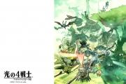 final_fantasy_gaiden_wallpaper_02