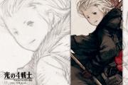 final_fantasy_gaiden_wallpaper_03