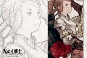 final_fantasy_gaiden_wallpaper_04