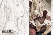 final_fantasy_gaiden_wallpaper_05