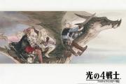 final_fantasy_gaiden_wallpaper_07