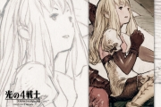 final_fantasy_gaiden_wallpaper_05