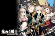 final_fantasy_gaiden_wallpaper_08