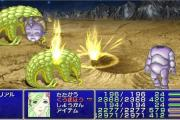 ff4-complete-collection-09-20100105
