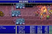 ff4-complete-collection-10-20100105